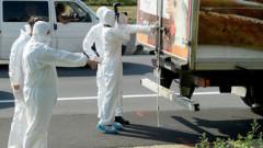 Десетки мигранти, включително деца, открити в хладилен камион в Австрия
