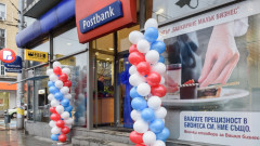 Информационните технологии донесоха международна награда на Пощенска банка