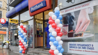 """Пощенска банка"" поиска ""Пиреос"" от КЗК"