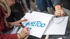 САЩ сред 10-те най-опасни страни за жени след кампанията MeToo
