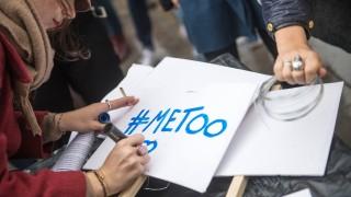 Стотици жени протестираха срещу насилието в Бразилия
