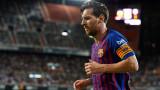 Лионел Меси ще пътува с Барселона за битката с Интер