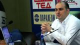 Депутат от ГЕРБ замесен в далавери за милиони в ТЕЦ Марица Изток