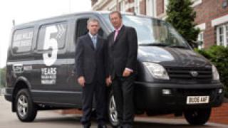 GAZ купува английската LDV Group