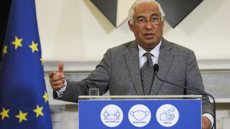 Португалия обяви серия от нови ограничителни мерки днес, след като