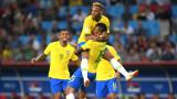 Неймар е новият капитан на Бразилия