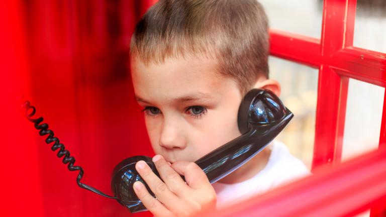 За 3 месеца на телефонната линия за деца са постъпили 18 000 обаждания