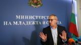 Кузманов след сбиването: Жив съм, здрав съм, ям луканка
