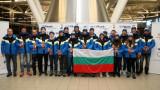 16 млади състезатели заминаха за Европейския олимпийски зимен фестивал в Сараево