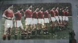 Манчестър Юнайтед отбеляза най-тъжната дата в историята си