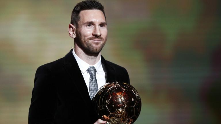 """Лионел Меси спечели """"Златната топка"""" за рекорден шести път!"""