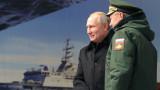 Путин: Разширяването на НАТО е заплаха за Русия
