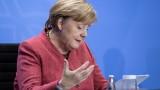 Меркел: Европа трябва да допринесе повече за трансатлантическото партньорство