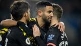 Манчестър Сити се завърна на победния път
