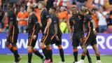 Капитанът на Нидерландия получи награда от УЕФА