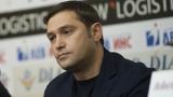 Семинарът на световния бокс в София продължава