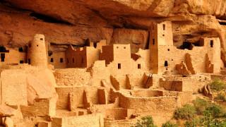 Неизвестни древни градове