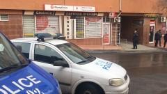 Разследват обир на обменно бюро в Шумен