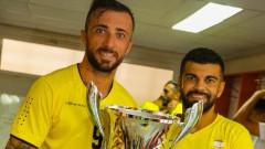 Мартин Тошев и Самир Аясс грабнаха Суперкупата на Ливан