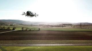 Летящо такси робот?
