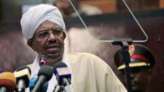 Предават Омар Башир на Международния наказателен съд
