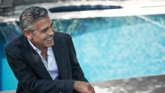 Джордж Клуни се жени утре