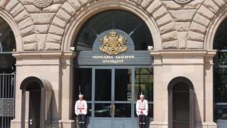 Президентството не можело да разсекрети втората стенограма за КТБ