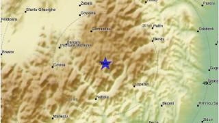 Отново земетресение във Вранча
