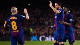 Андрес Иниеста: Челси е един от най-силните отбори в Европа