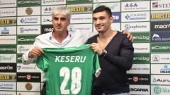 Методи Томанов ще е новият спортен директор на Левски?