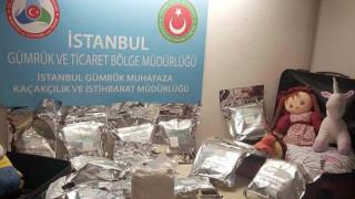 Над 30 кг. кокаин хванаха на Ататюрк