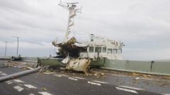 Тайфун отмени стотици полети в Япония