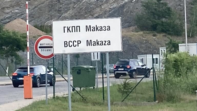Въпросът с отваряне на граничните пунктове между България и Гърция