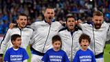 Даниеле Де Роси: Приключих с Италия