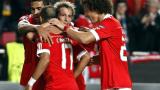 Бенфика спечели Купата в Португалия