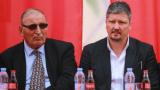 ЦСКА се надява на Пенев