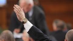 Депутатите се дразнят с кворума