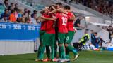 Словения - България 1:2, втори гол на Краев!