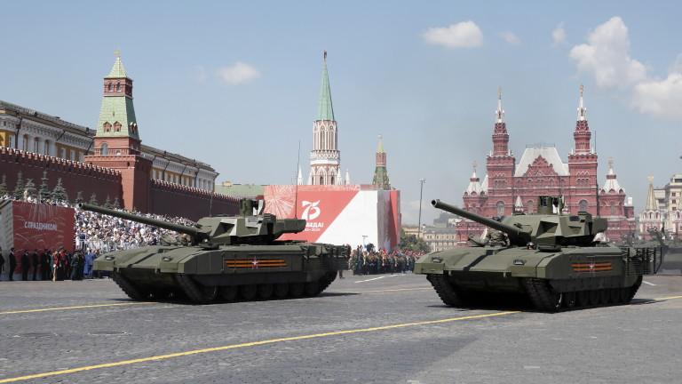 След десетилетие на нараснали инвестиции в руската отбрана, през което