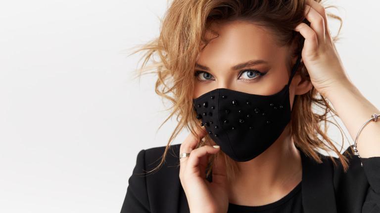 Да бориш коронавируса със стил