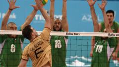 България отново е в елита на Световната лига по волейбол