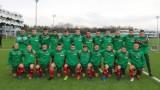 Най-младият национален отбор по футбол на България се събра за лагер