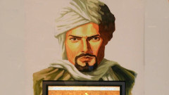 Великите Авантюристи: Ибн Батута - човекът, пребродил света