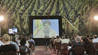 """Присъди за членове на """"Хизбулла"""" в Египет"""