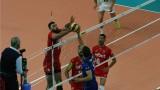 Франция е единственият непобеден отбор в Световната лига