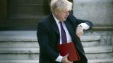 Борис Джонсън хвърли оставка като външен министър на Великобритания