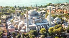"""Съдът в Турция одобрил превръщането на """"Света София"""" в джамия"""