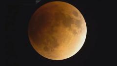 НАСА с видеа на Синята кървава Супер Луна