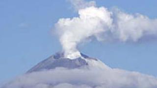 Изригна японски вулкан