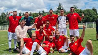 Реферите от зона София спечелиха турнира на Асоциацията на съдиите в България
